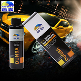 Nano oil additives for cars