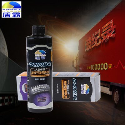 Nano oil additives for truck